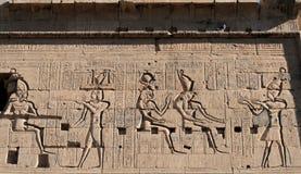 Tempiale 15 di Philae Fotografia Stock