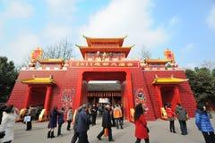 Tempiale cinese di nuovo anno giusto a chengdu Immagine Stock