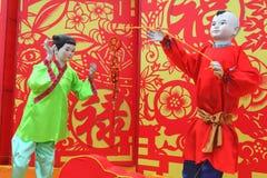 Tempiale cinese di nuovo anno giusto in Panjin Fotografia Stock