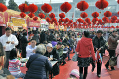 Tempiale cinese di nuovo anno giusto a wuhan Immagini Stock Libere da Diritti