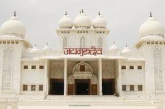 Tempiale dalla strada principale diDelhi-Agra, India di Jaigurudeo Fotografie Stock Libere da Diritti