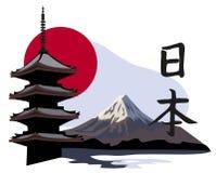 Tempiale del Pagoda e supporto Fuji Immagine Stock Libera da Diritti