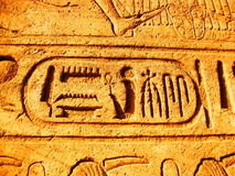 Tempiale di Abu Simbel, particolare fotografia stock