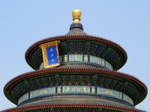 Tempiale di cielo, Pechino Fotografie Stock Libere da Diritti