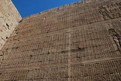 Tempiale di Edfu Fotografie Stock