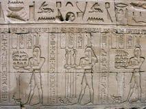 Tempiale di Edfu, Egitto Fotografia Stock Libera da Diritti