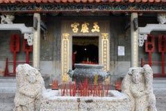 Tempiale di hui di Yuk Fotografie Stock
