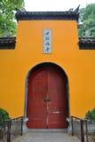 Tempiale di Jiming, Nanjing, Cina Fotografie Stock Libere da Diritti