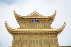 Tempiale di Jinding di MT.Emei Immagine Stock Libera da Diritti