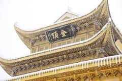 Tempiale di Jinding di MT.Emei Fotografie Stock Libere da Diritti