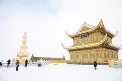 Tempiale di Jinding e Puxian Buddha di MT.Emei Immagine Stock