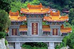 Tempiale di Kek Lok Si fotografie stock