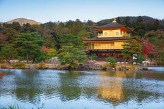 Tempiale di Kinkakuji Immagine Stock Libera da Diritti
