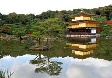 Tempiale di Kinkakuji, Giappone Immagini Stock Libere da Diritti
