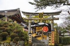 Tempiale di Kiyomizu-dera a Kyoto, Giappone Fotografia Stock
