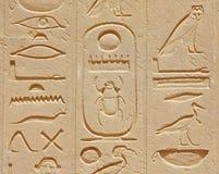 Tempiale di Luxor Hieroglyphic fotografia stock