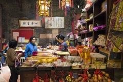 Tempiale di Mo dell'uomo a Hong Kong Immagine Stock