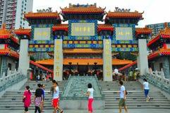 Tempiale di peccato del tai del wong di Hong Kong Fotografia Stock Libera da Diritti