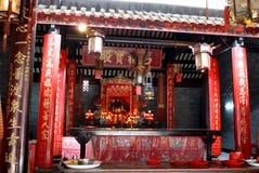 Tempiale di Taoism Fotografie Stock Libere da Diritti