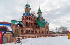 Tempiale di tutte le religioni Il villaggio di vecchio Arakchino Kazan, Tatarstan immagini stock libere da diritti