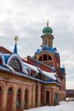 Tempiale di tutte le religioni Il villaggio di vecchio Arakchino Kazan, Tatarstan fotografie stock libere da diritti