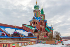 Tempiale di tutte le religioni Il villaggio di vecchio Arakchino Kazan, Tatarstan fotografia stock