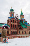 Tempiale di tutte le religioni Il villaggio di vecchio Arakchino Kazan, Tatarstan immagine stock libera da diritti
