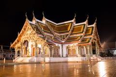 Tempiale reale Fotografie Stock Libere da Diritti