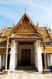 Tempiale tailandese di Wat Suthat Immagini Stock Libere da Diritti