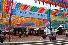 Tempio buddista coreano Fotografia Stock