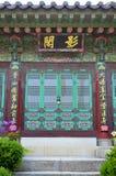 Tempio buddista di Bongeunsa a Seoul, Corea del Sud fotografia stock