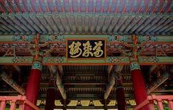 Tempio buddista di Pohyon, Corea del Nord Immagini Stock