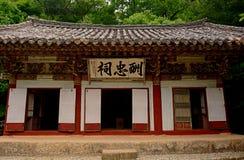 Tempio buddista di Pohyon, Corea del Nord Fotografia Stock Libera da Diritti