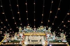 Tempio cinese Fotografie Stock Libere da Diritti