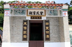 Tempio cinese alla montagna di Tai Mo Shan, Hong Kong Fotografia Stock Libera da Diritti