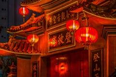Tempio cinese di religione a Kuala Lumpur Immagini Stock Libere da Diritti