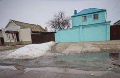 Tempio dei testimoni del ` s di Geova in Russia fotografia stock libera da diritti