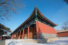 Tempio del confuciano di Harbin Fotografia Stock