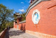 Tempio del taoista nella montagna Hengshan (grande montagna nordica). Immagine Stock Libera da Diritti
