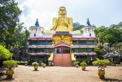 Tempio della caverna di Dambulla, tempio dorato di Dambulla, Sri Lanka Immagini Stock Libere da Diritti