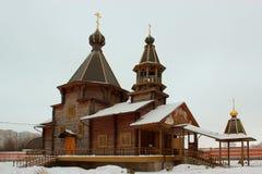 Tempio della nostra signora di Troeruchnitsa. Mosca Fotografia Stock Libera da Diritti