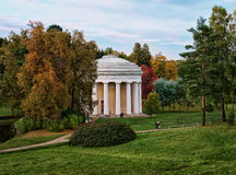 Tempio di amicizia Parco di Pavlovsk fotografia stock libera da diritti