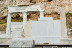 Tempio di Asklepios Fotografie Stock Libere da Diritti