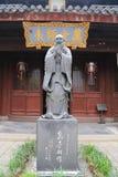 Tempio di Confucio Fotografie Stock Libere da Diritti