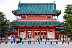 Tempio di Heian a Kyoto, Giappone Fotografie Stock Libere da Diritti