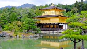 Tempio di Kinkakuchi - il tempio dorato Fotografie Stock Libere da Diritti