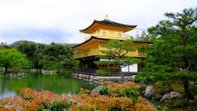 Tempio di Kinkakuchi - il tempio dorato Immagine Stock Libera da Diritti
