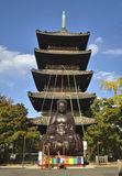 Tempio di Koshoji Fotografie Stock