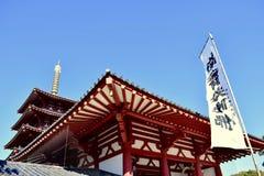 Tempio di Osaka Shitennoji in un giorno soleggiato fotografie stock