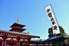 Tempio di Osaka Shitennoji in un giorno soleggiato con i verdi fotografie stock libere da diritti